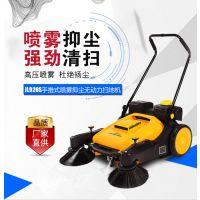 厂家批发结力手推式扫地车喷雾款920S工厂粉末垃圾清扫机