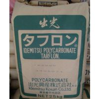 光学级聚碳酸酯 PC日本出光URC2501 遮光防火V0的塑料