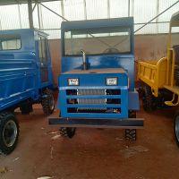 厂家直销工地翻斗机 家用型四轮拖拉机 自卸车 矿用四不像
