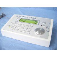 QS供应 EP-304S听觉实验仪 精迈仪器 厂价直销
