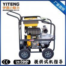 4寸移动式柴油机抽水机泵
