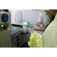 供应仪器仪表主板焊接加工 5条SMT贴片生产线同时 当天出货