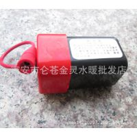 全自动感应大小便电池盒 圆孔电池盒 小便斗蹲便池电池盒感应龙头