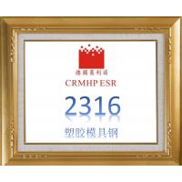 【诚科】 热销葛利兹1.2738HH塑胶模具钢 德国进口1.2738HH模具钢