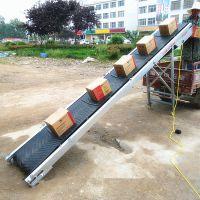 都用-安徽水稻输送机 木片装车皮带机 12米长可调速调高低输送机