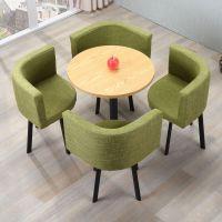 商务接待洽谈桌椅组合4人办公室桌椅咖啡厅奶茶店铺甜品店餐桌椅