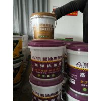 供应杭州单组份高弹性丙烯酸防水涂料