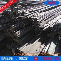 云南昆明 冷热轧扁钢价格实惠 材质Q235规格50*6 昆钢