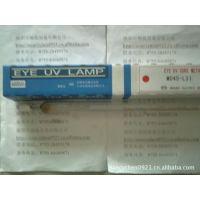 紫外线灯管 EYE岩崎 M045-L31