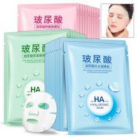 玻尿酸面膜10/30片美白补水洗面奶口红化妆品