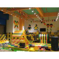 EPPTOY淘气堡儿童乐园室内大小型组合式游乐设备设施积木乐园