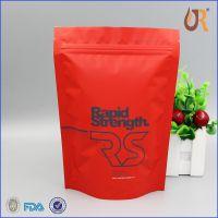 自封自立食品包装袋 坚果干果磨砂拉链软骨袋 高阻隔pvdc保鲜袋