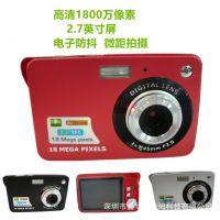 新款数码像机DC530数码卡片照相机正品1800万像素高清录像闪光灯