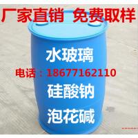 广西大量供应水玻璃 广西硅酸钠 南宁泡花碱