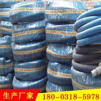 厂家直销 PVC复合通风管软管、2寸PVC钢丝透明软管