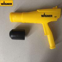 德国瓦格纳PEM-X1手动静电粉枪枪壳 锁紧帽 喷粉枪配件 X1枪壳