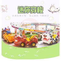 郑州东远迷你穿梭爆款广场公园商场室内外游乐场园亲子互动游乐设备
