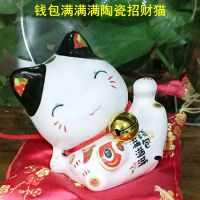 厂家直销批发招财猫陶瓷家居摆件大号存钱罐店铺开业礼品结婚礼品