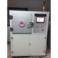 PP/EPDM汽车保险杠喷涂预处理等离子清洗机