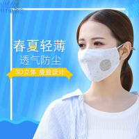 舒美佳夏季新款口罩 挂耳式防尘口罩 时尚创意装饰配饰批发