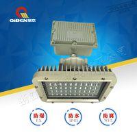 HBND-B801E LED防爆应急灯 应急45分、60分钟 70W/100W功率
