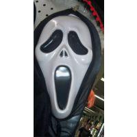 万圣节用品尖叫鬼面具巫婆面具骷颅面具