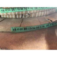 日本进口超薄硅钢片GT-080上海现货