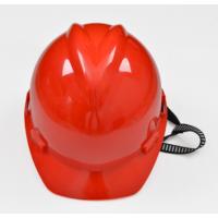 常州铵玛特ABS电绝缘安全帽