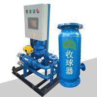 广东广州冷凝器胶球自动在线清洗装置