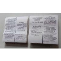 不干胶厂家定制水洗尺码标 水洗字母印唛 衣服成份洗水标 数字标
