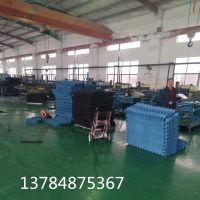 冀州区亿恒塑料制品厂