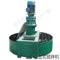 供应小型有机肥圆盘搅拌机
