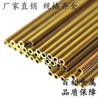 H65毛细黄铜管 黄铜管 铜管件 国标环保 厂家直销 精密切割