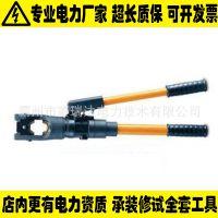 KUDOS UCP-2712线缆压接钳  手动压接钳 压接能力:400 mm2
