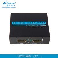 臻泓科技 HDMI分配器 一分二 1.3版本 HDMI切换器 厂家供应 修改 本产品支持七天无理由退