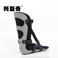 厂家直销足托、足踝矫形器生产厂家、踝关节固定支具可定制