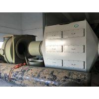 焚烧发电垃圾渗滤液臭气处理设备,活性炭吸附装置+喷淋除臭系统