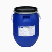 Henkel汉高吸胶指定专用水性聚氨酯乳液原料