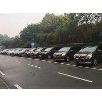 深圳GL8租车包车GL8租车公司深圳新款别克GL8商务车包车带司机多少钱一天