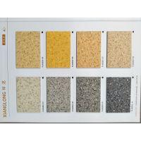 上海厂家直销供应 祥龙密实底2.0mm厚 PVC 商用地板 塑胶地板 医院学校商场