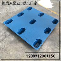 锦尚来塑业 加厚1212九脚平面吹塑塑料托盘厂家 品质保障欢迎考察