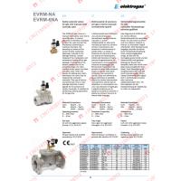 意大利Elektrogas EVRM-NA系列电磁阀 部分现货
