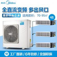 北京美的家庭中央空调 家用中央空调主机5匹 MDVH-V120W/N1-TR(F)