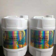 缓解大姜黄叶苗不长问题 得海龙碳糖菌液 1桶冲施一亩地 5公斤水剂 有效活菌数