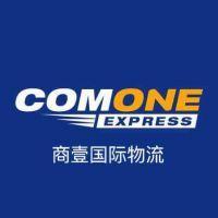深圳商壹国际物流东南亚专线:新加坡专线