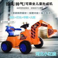 儿童电动挖掘机老瓦车可坐可骑灯光音乐老挖机挖土机一件代发