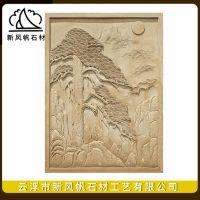 厂家定做优质艺术砂岩浮雕 外墙装饰雕塑浮雕壁画浮雕背景墙 石刻