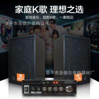 ORBAN/奥班 胆机HIFI套装蓝牙迷你DVD组合音响CD机台式发烧音箱