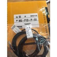 PARKER压力开关PWS-M1012