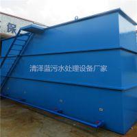 清泽蓝承接生活区旅游景点酒店生活污水处理项目一体化设备MBR处理工艺
